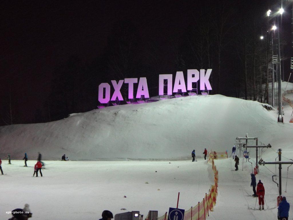 20161203_ohtapark_002